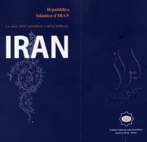 انتشار کتاب  ایران سرزمین شکوه و زیبایی