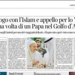 Гольфо Персио, разъяснение.