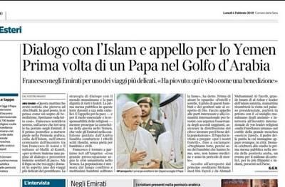 Голфо Персцио, појашњење.
