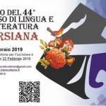 دوره آموزشی زبان فارسی رایزنی فرهنگی ایران در ایتالیا