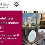 نشست معماری معاصر ایران در شهر رم