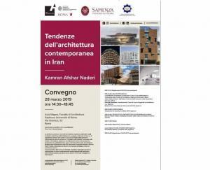 Tendencias en la arquitectura contemporánea en Irán.