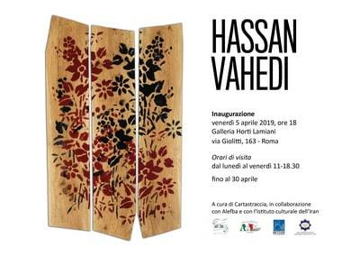 The exhibition of works by the artists Hassan and Mojtaba Vahedi