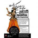 ラ・サピエンツァのノウルズ祭