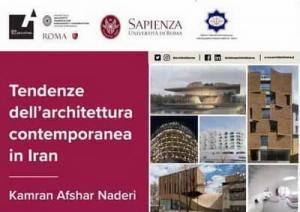 نشست دانشگاهی معماری معاصر ایران