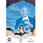 Hafez e Goethe