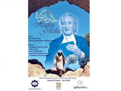 Hafez and Goethe