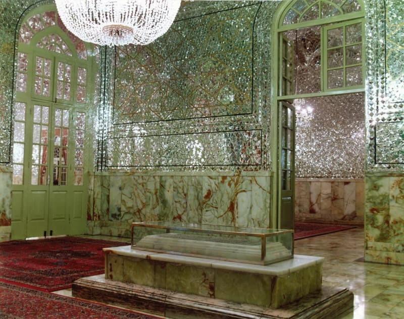 Mausoleo dello Sheikh Bahai