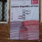Иран на Венецианской биеннале искусств