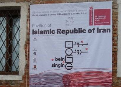 Iran at the Venice Art Biennale