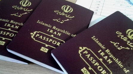 Iranian mothers will be able to pass citizenship to their children