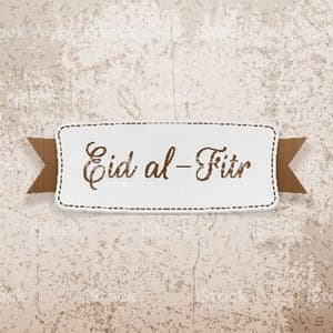 Best wishes for a serene Eid al-Fitr