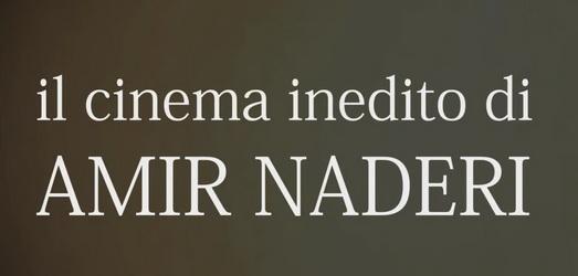 Biblioteka e filmit Amir Naderi