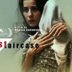 نمایش یک فیلم ایرانی در نمایش های تابستانی سینما اطراف وزوویو