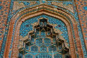 Куполът Ghaffarieh