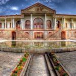 Tabriz এর Kajar যাদুঘর