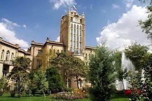 Общински дворец