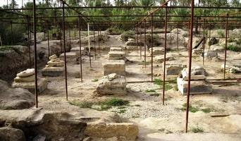 Achaemenid Palace Bardak Siah