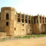 Palace Of Malek
