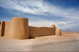 Caravansérail d'Ali Abad