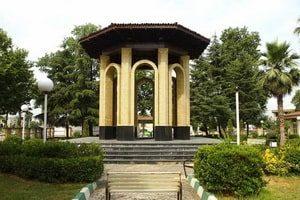 Mausoleo di Mohammad Mo'in