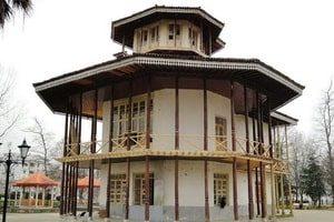Palazzo Kolah Farhangi
