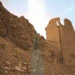 Castello Hezāreh
