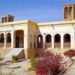 Fekri House