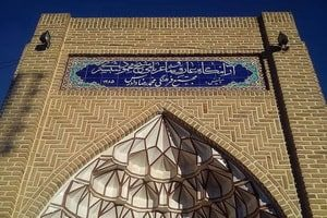 Mausoleum an Sheikh Mahmud Shabestari