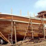 नावों का निर्माण