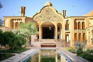 Casa Borujerdi