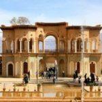 Giardino Shazdeh Mahan