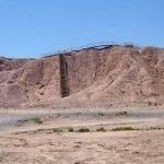 कोनार चप्पल पुरातात्विक पहाड़ी