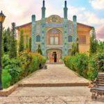 Palazzo Ayneh Khane Mofakham