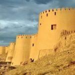 Antica città di Belqis