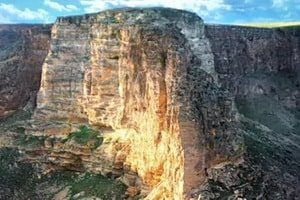 Drevna tvrđava Qamcheqay