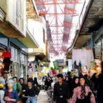 Bazar di Borujerd