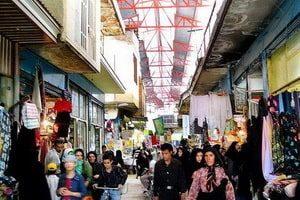 Borujerd Bazaar
