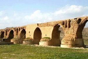 جسر Kashkan