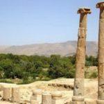 Sito storico di Khorhe