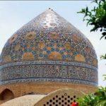 सावे की जामेह मस्जिद