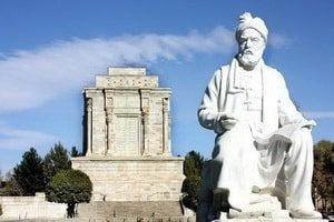 Mausoleo di Ferdowsi (Firdusi)