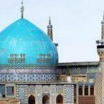 Moschea di Gouhar Shad
