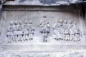 Relief sa imidžom Šaha