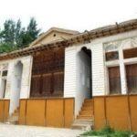 नीमा योशीज का घर