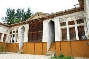 Kuća Nima Yooshija