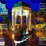 Notte di poesia persiana
