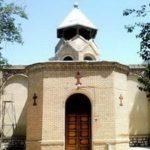 Церква Рафі