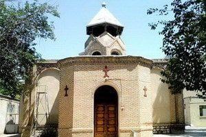 Ռաֆի եկեղեցի