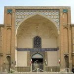 Portale Ali Qapu